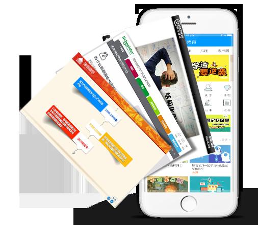 三分屏亚搏彩票app下载制作公司