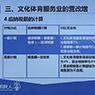 我司与深圳国税局合作,全面推开营改增试点首个纳税申报期顺利开启