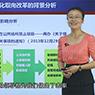 我司与中国烟草局深度合作,签订5年合作协议,全方位为其开发内部培训亚搏彩票app下载