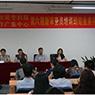 我司为广东审查协作中心录制培训亚搏彩票app下载