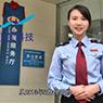 2013年7月为珠海国税录制网络学堂亚搏彩票app下载