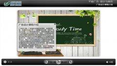 多媒体亚搏彩票app下载-设计与制作亚搏彩票app下载