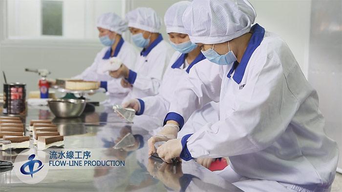 视频亚搏彩票app下载-爱雪食品生产工艺流程