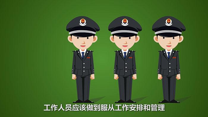flash动画亚搏彩票app下载-白云地税作风纪律督导