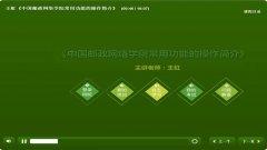 scrom标准亚搏彩票app下载-中国邮政网络学