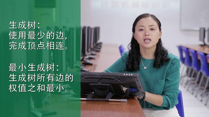 慕课亚搏彩票app下载-大学计算机