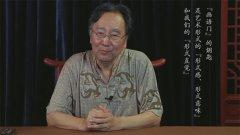 慕课亚搏彩票app下载-董萍实画说丹青